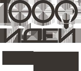 1000 идее для бизнеса идеи для бизнеса автокран