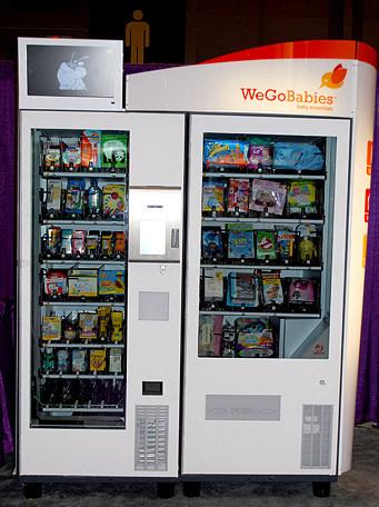 На каком основании устанавливаются игровые автоматы в торговых центрах игровое казино