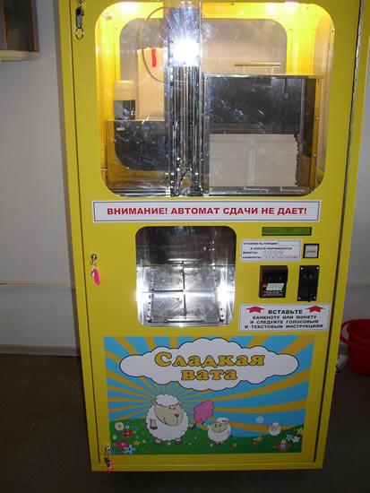 Немецкие игровые автоматы 89 90 годов онлаайн игровые автоматы