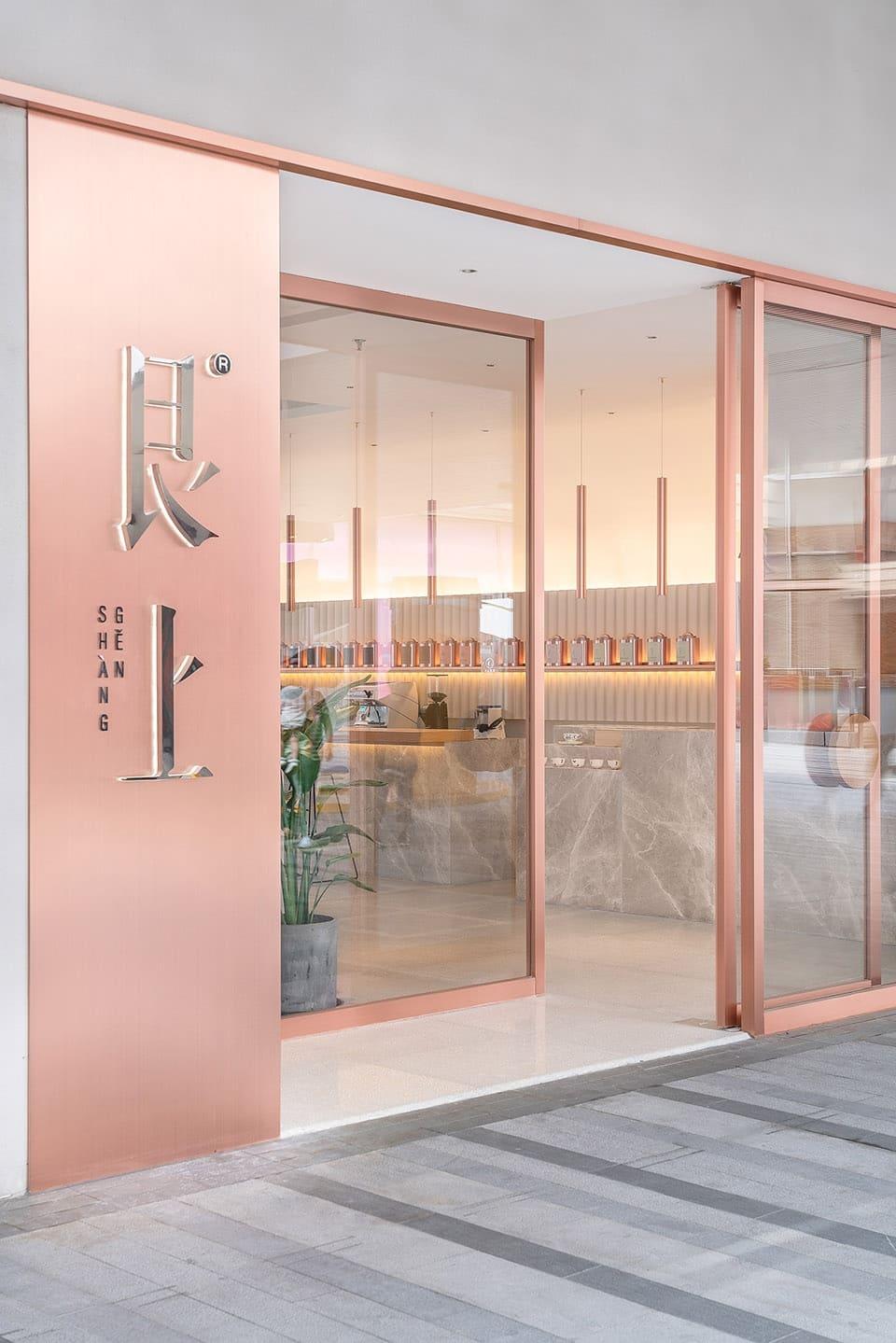 Изображение - Бизнес идеи 2019 которых нет в россии 03-genshang_office-coastline-960x1439