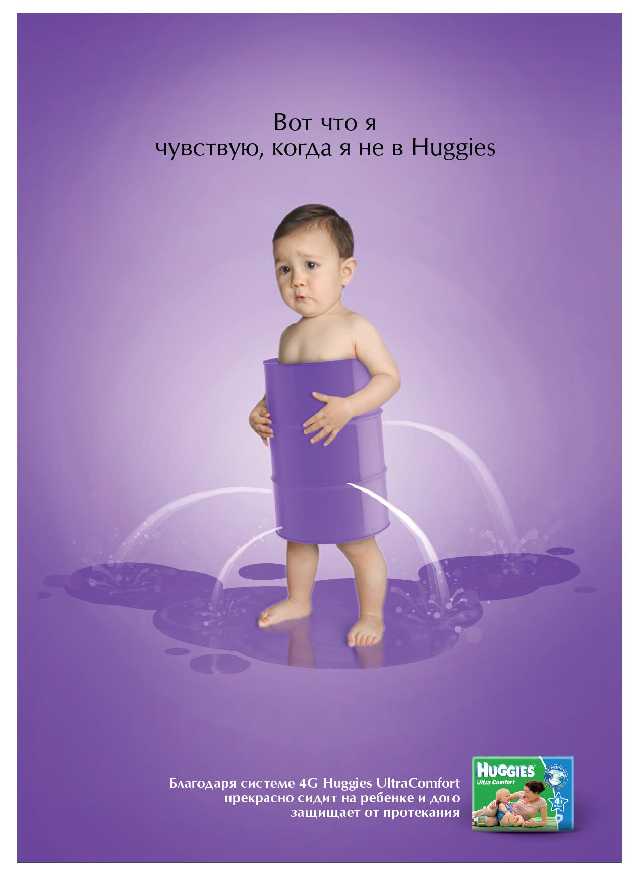 Реклама детские товары яндекс директ как продвигать сайт