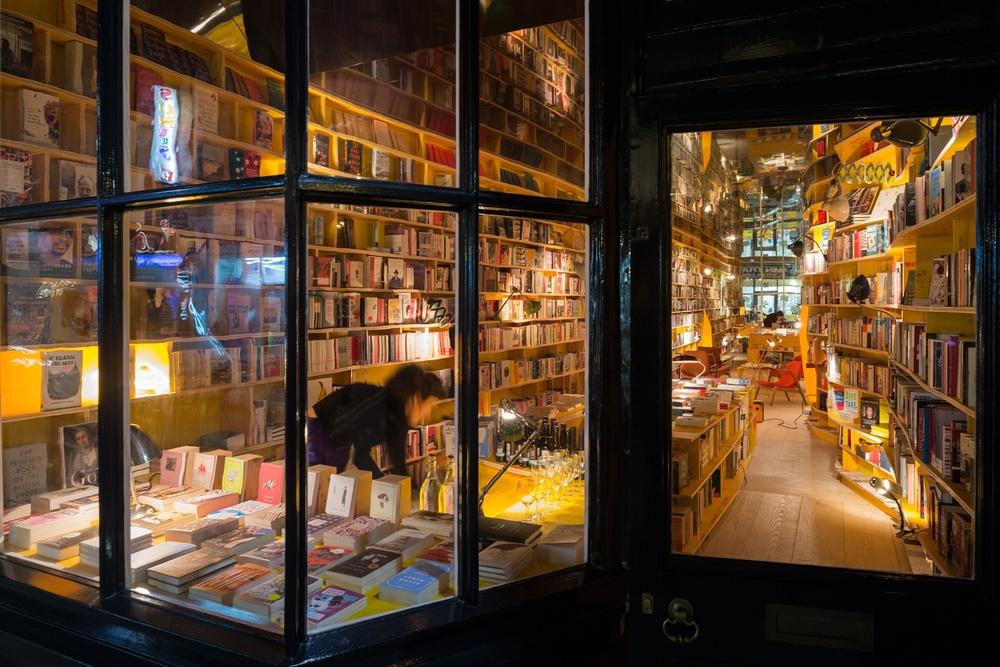 Книжный магазин: перерождение