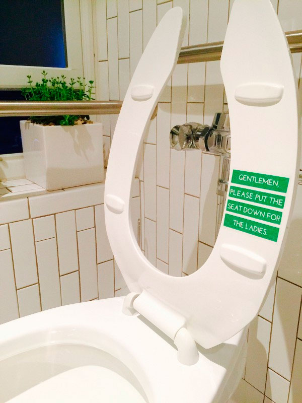 общественный туалет Looie