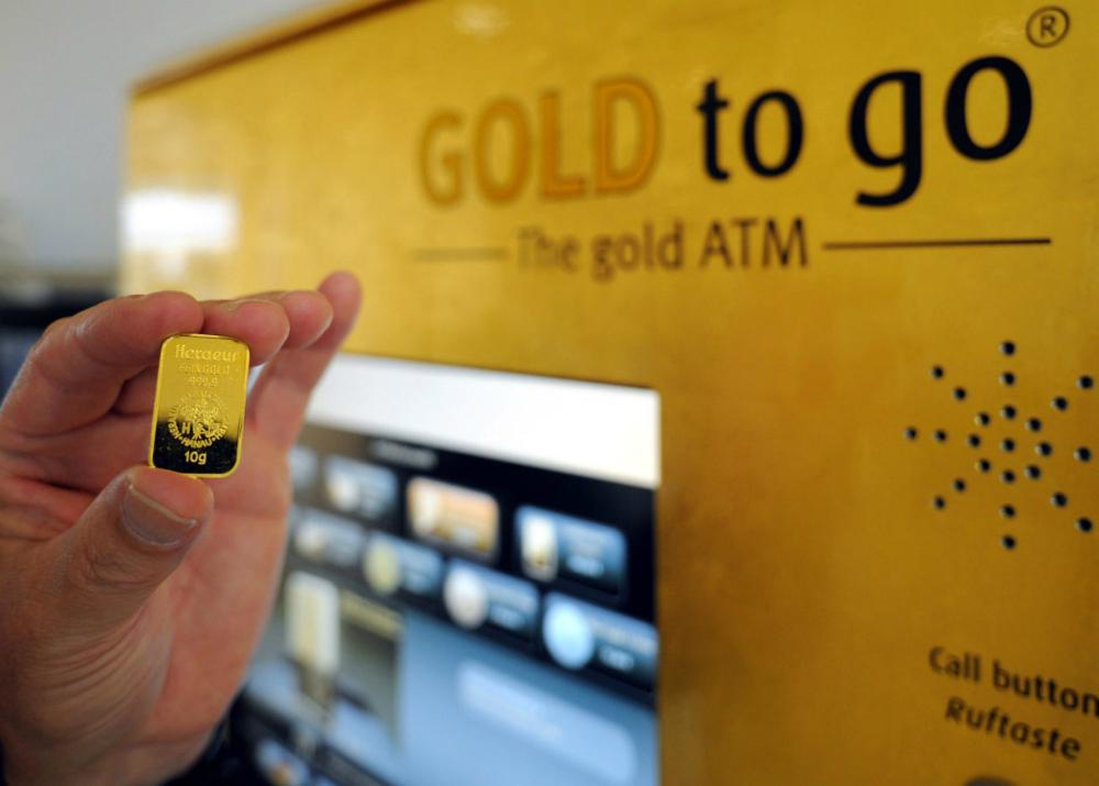 вендинговый автомат продает золото