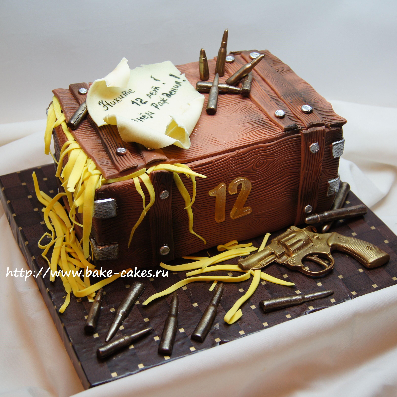 Поздравления к подарку торт из пива легкой душой