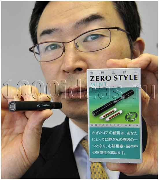 Сигареты без дыма для курения в общественных местах