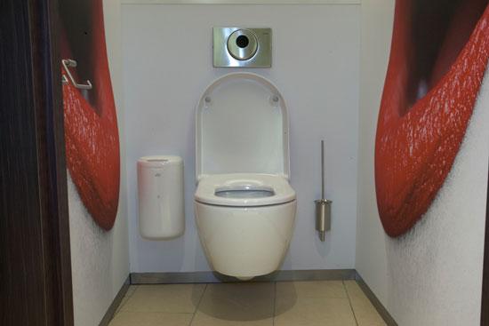 общественные туалеты в москве для знакомств