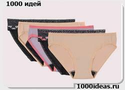 Женские трусики с прокладками фото 6 фотография