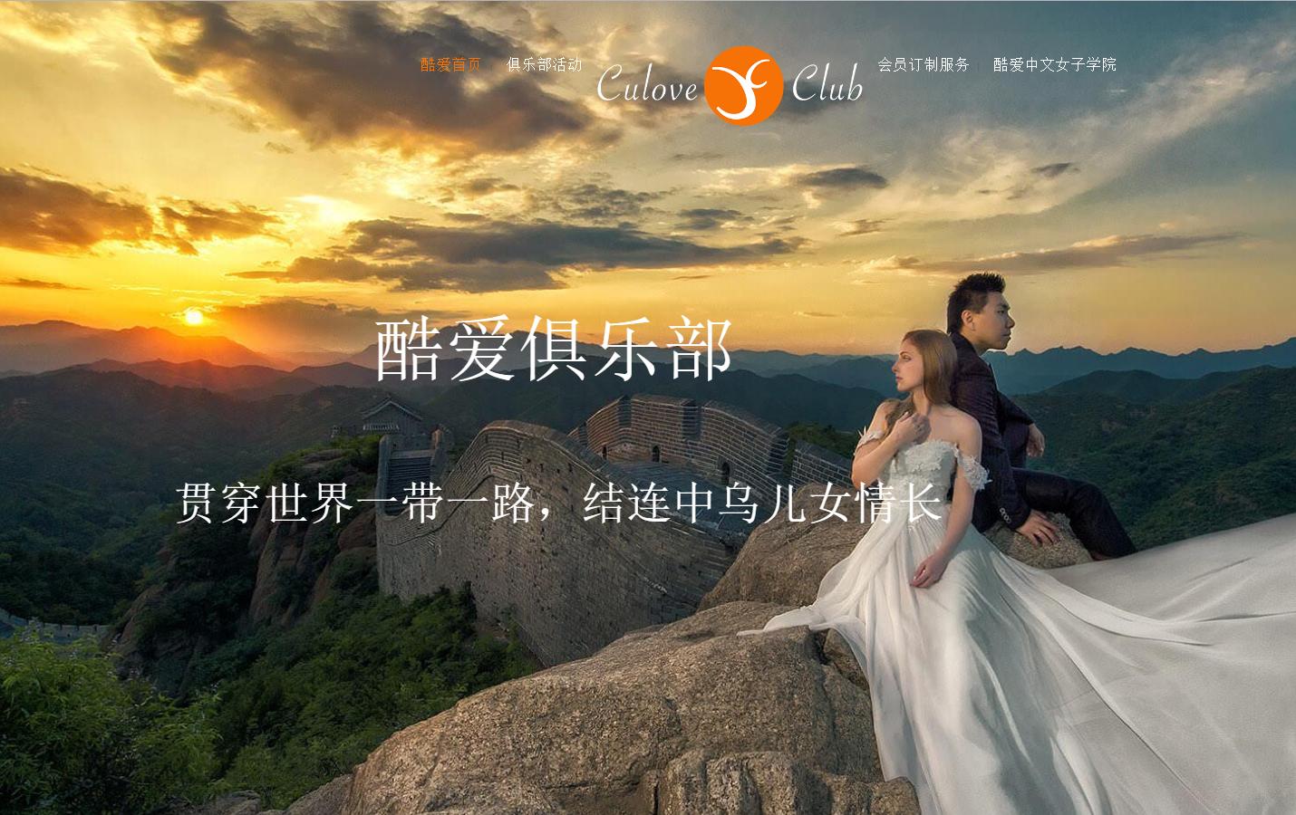 Невесты на экспорт в Китай