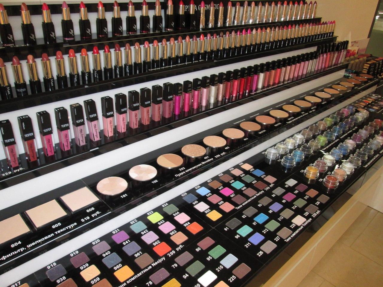Сайт профессиональной декоративной косметики 28 фотография