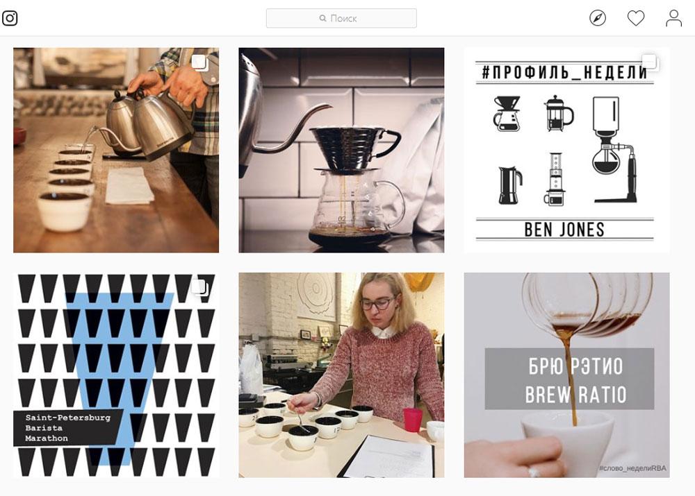 Вдохновение в чашке: 18 лучших Instagram аккаунтов о кофе