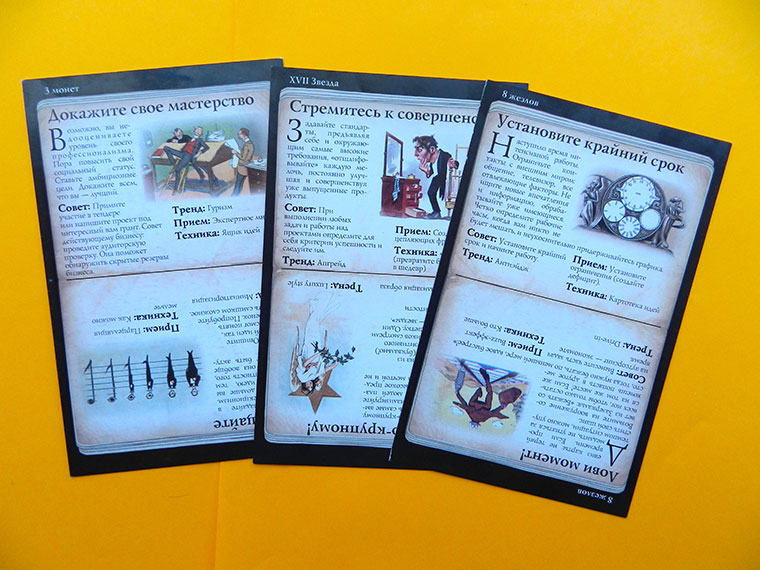 Бизнес-идея №5987. Гуру-конфеты