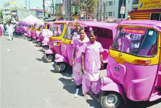 Бизнес-идея №6027. Индийское такси для женщин