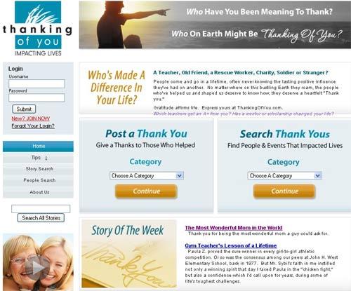 Идея интернет-сайта: проект благодарность