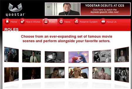 Бизнес идея: домашние кинопробы