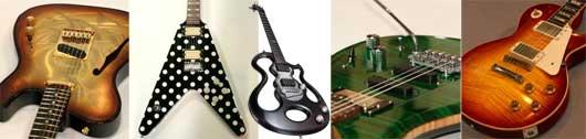 профессинальные гитары в аренду
