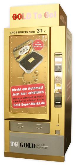 Необычная идея бизнеса: Вендинговый автомат по продаже золота