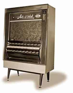 Необычная идея бизнеса: Вендинговый автомат по продаже предметов искусства