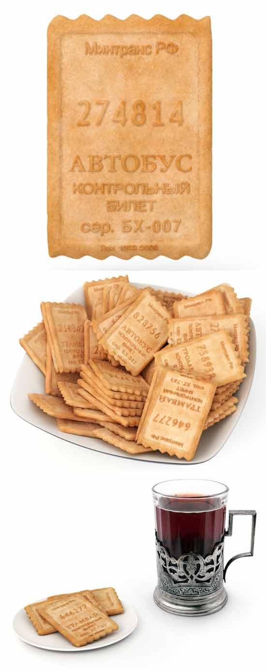 Идеи в кондитерском бизнесе: Счастливое печенье