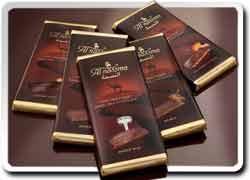 Шоколад из верблюжьего молока