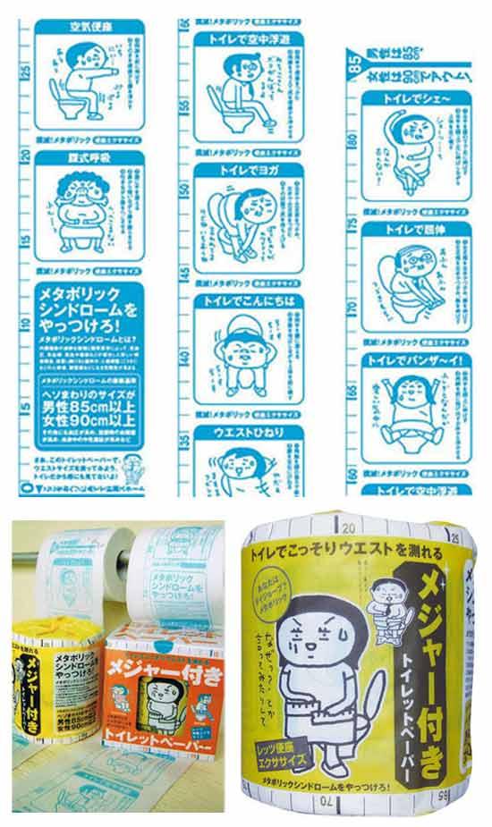 Идеи оригинальных подарков: Туалетная бумага для худеющих