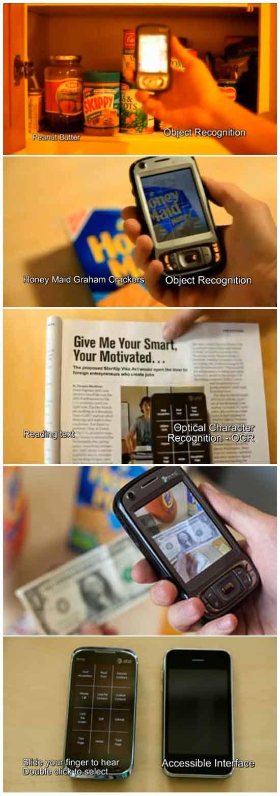 Мобильное приложение для слабовидящих
