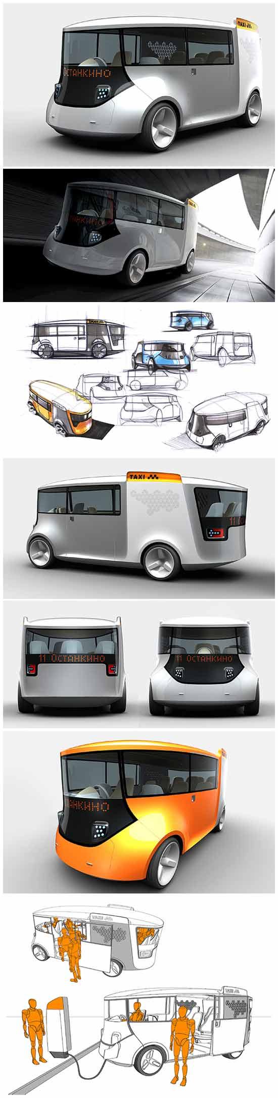 Эко-такси будущего
