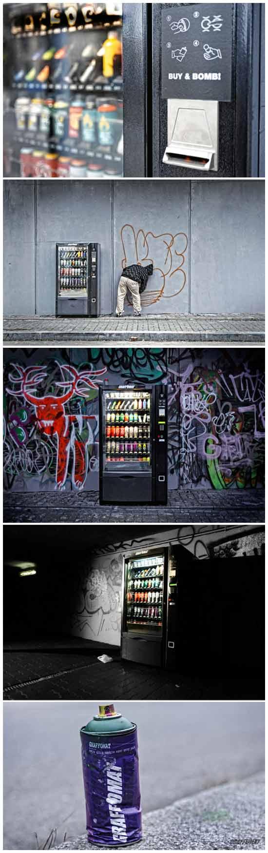 Граффоматы или автоматы  для граффити