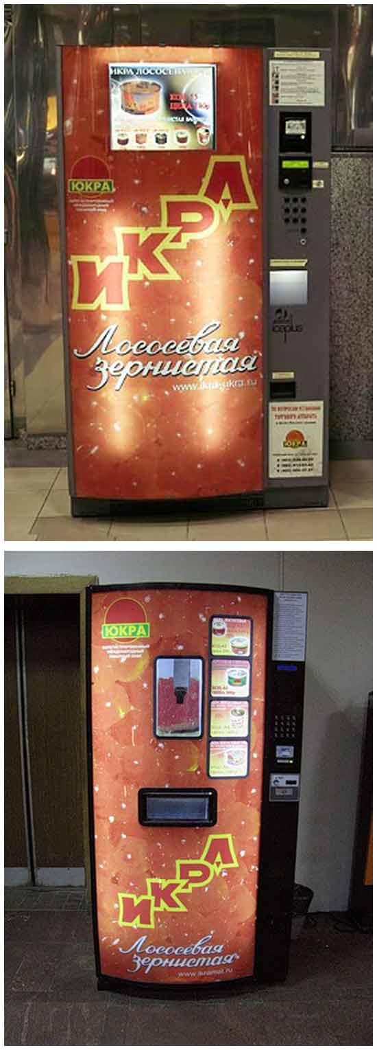 Вендинговый автомат по продаже икры
