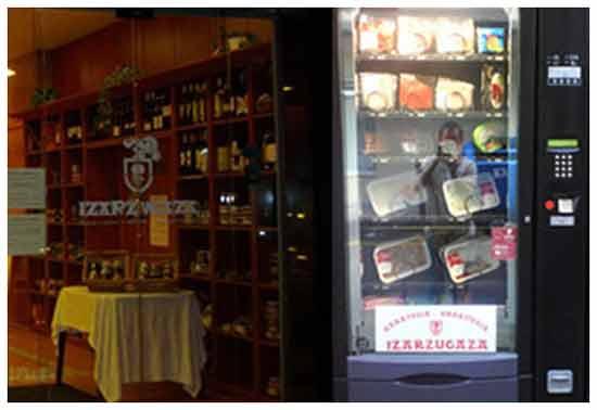 Вендинговые автоматы в мясном магазине