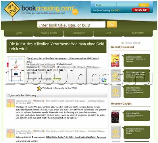 Социальный проект для любителей книг