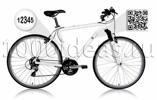 Сервис регистрации велосипедов