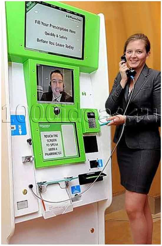 Автомат для продажи таблеток