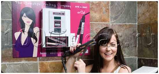 Вендинговые автоматы красот