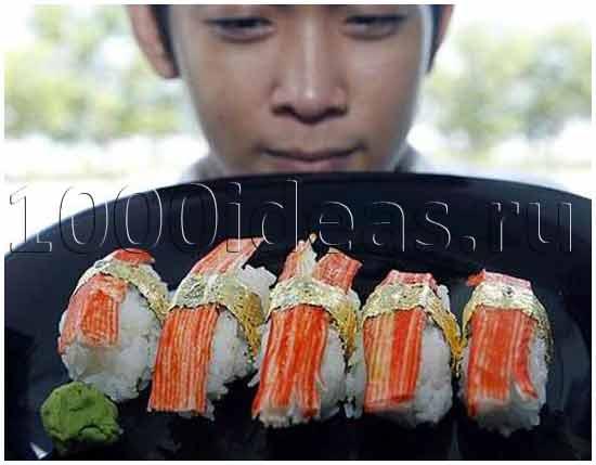 Золотые суши