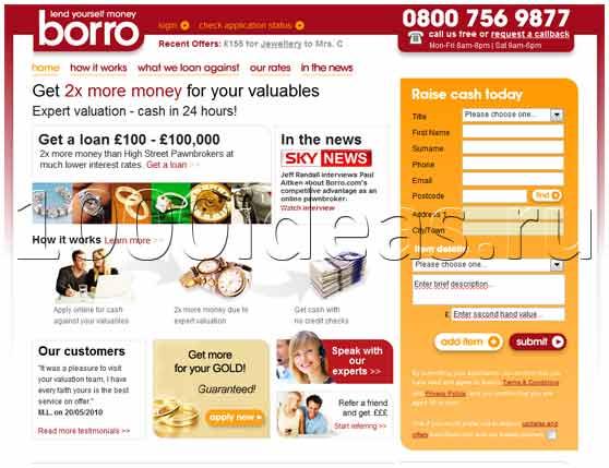Идея бизнеса: онлайн-ломбард