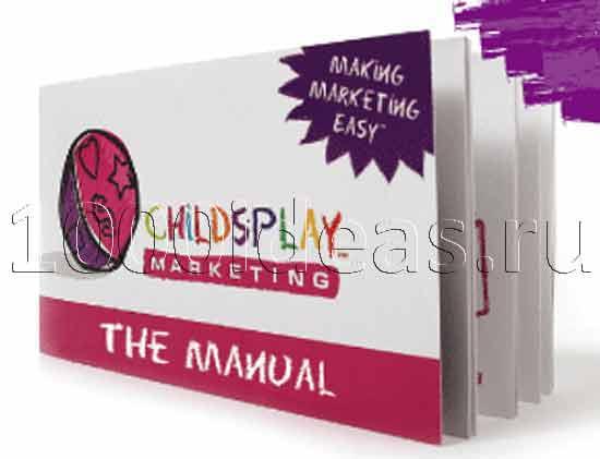 Рекламные идеи: Игровой набор для моделирования маркетинговых кампаний