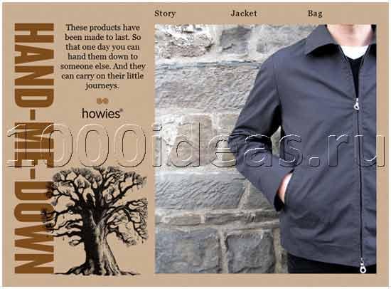 Прибыльная идея: Одежда с гарантией на 10 лет