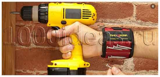 Магнитные  браслеты для  строительных инструментов