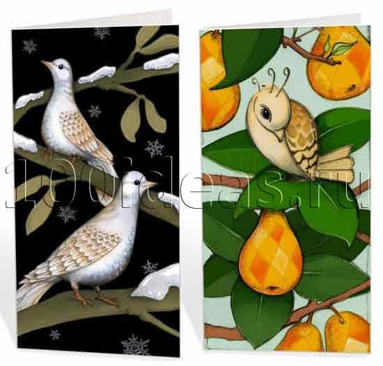 Многоразовые открытки