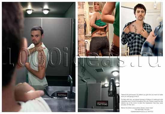 Нестандартная реклама салонов красоты