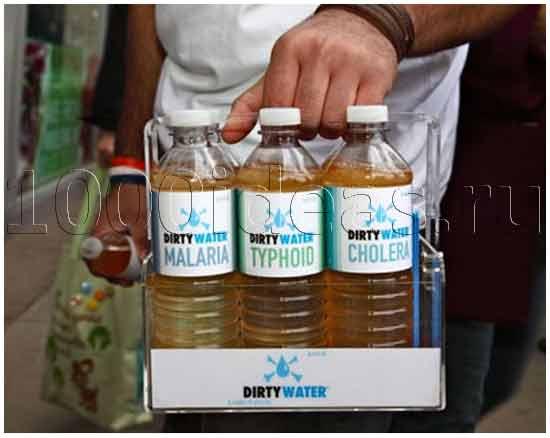 Продажа грязной воды