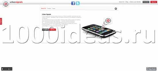 Мобильное приложение для спонтанных знакомств