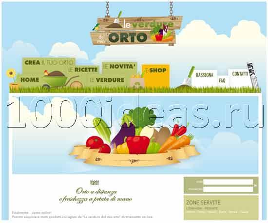 Необычная идея бизнеса: Онлайн огород снабжающий реальными овощами и фруктами