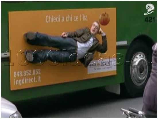 Интерактивные рекламные щиты с живыми людьми