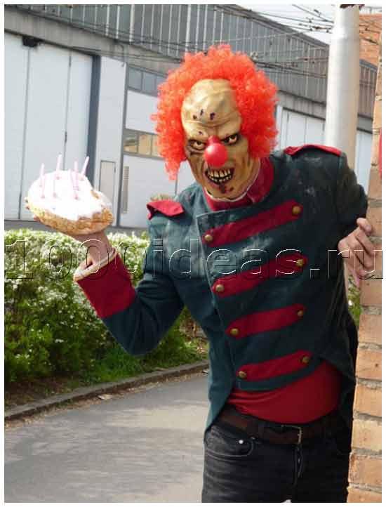 Злой клоун на детский День Рождения