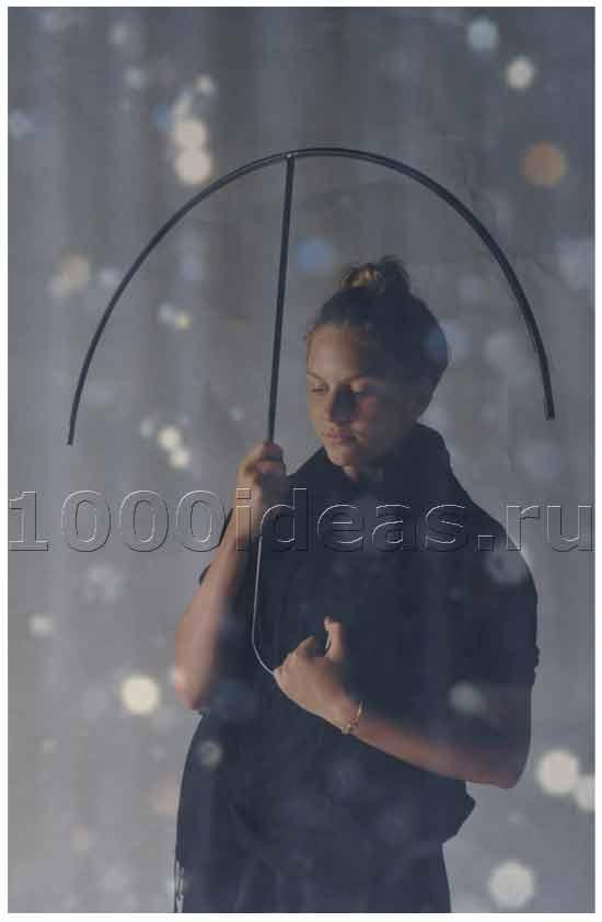 Зонт, исцеляющий душу