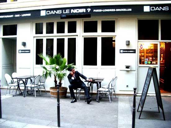 Бизнес идея № 2169. Необычный ресторан «Dans le Noir?», где ужинают в темноте