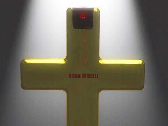 На рынке появился  необычный перцовый баллончик с устрашающим названием – «Сгори в аду» (Burn in Hell!).