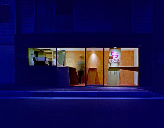 Необычное кафе-театр – уникальная концепция, разработка японской дизайнерской и архитектурной компании Atelier Huge.